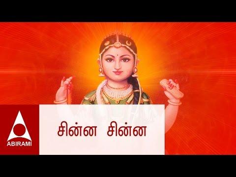 Bala konjum bakthi - Kummi by sbpkasi