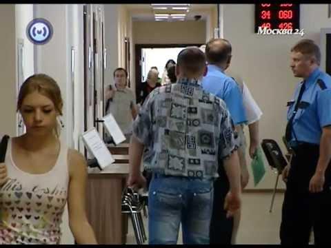 В Москве работают 15 МФЦ