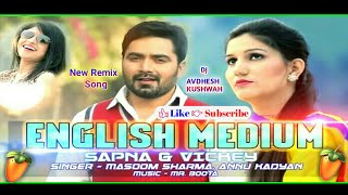 No.1 remix song - english medium dj avdhesh kushwah 8719077030 hallo friends video 👍 like and channel 👉subscribe