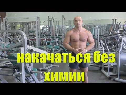 Как быстро накачаться со стероидами 17-оксикортикостероиды 22, 6