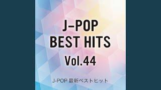 Provided to YouTube by Ragbe Inc. ぼくらのうた (Originally Performed by あゆみくりかまき) インスト カヴァー · CANDY BAND · サトシ J-POP最新ベストヒットVol.44...