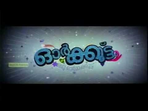 Goodbye December Malayalam Movie Songs Malayalam Movie Song hd