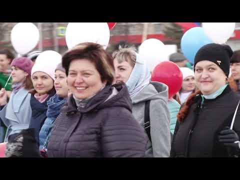 1 МАЯ КАМЕНСК-УРАЛЬСКИЙ