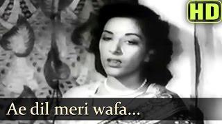 Ae Dil Meri Wafa - Nargis Dutt - Anokha Pyar - Bollywood Songs - Lata Mangeshkar