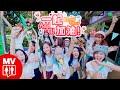 超可愛!馬來西亞&台灣青春美眉大合唱!【一起加油! Add Oil】 Amoi-amoi@red People