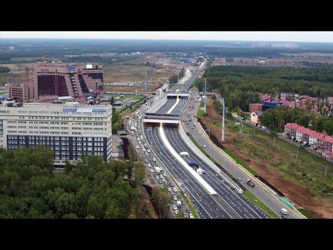 События - Калужское шоссе, запуск нового тоннеля, Новая Москва