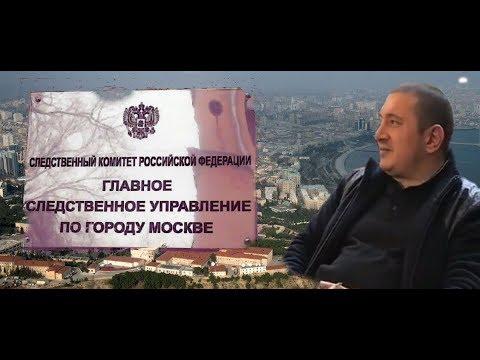 Россия объявила в розыск вора в законе  Гули Бакинского