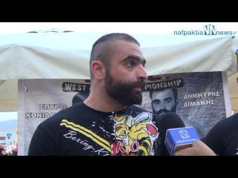 Δηλώσεις Σύψα και πρωταγωνιστών των σημερινών αγώνων MMA Kick boxing και πυγμαχίας