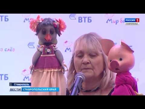 Благотворительную помощь оказали больнице в Ставрополе