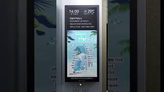 7월 공지사항_여름 해수욕장 개장일