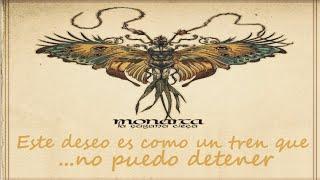 La Gusana Ciega · San Miguel (con Letra)