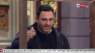 قهوة أشرف - أشرف عبد الباقي وأكرم حسني بيأكلوا من عربية برجر مع محمد عاطف صاحب العربية