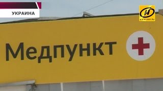 В Украине переселенцам из Донбасса не хватает медицинской помощи(, 2015-07-02T18:23:03.000Z)