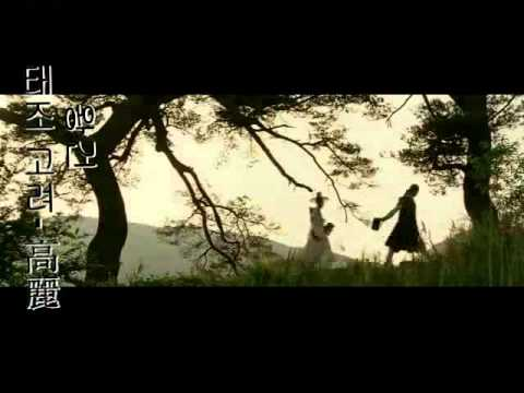 Kim Nam Gil parody film The Great King Taejo(WangGeon) Part 1