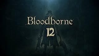 Прохождение Bloodborne - Серия 12: Запретный Лес (Часть 1)