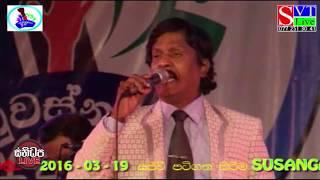 Samada Oba Laga Innam - Kumarasiri Pathirana with Sanidapa Live