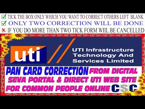 PAN CARD CORRECTION FROM DIGITAL SEVA PORTAL & DIRECT UTI WEBSITE FOR COMMON PEOPLE IN HINDI
