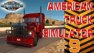 American Truck Simulator №9 Столкновение с полицией