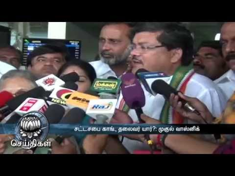 Congress legislature party leaders will be selected after discussion: Mukul Wasnik