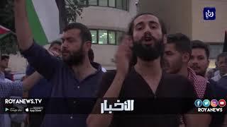 وقفة احتجاجية ضد قانون الضريبة بالقرب من رئاسة الوزراء في عمّان - (28-9-2018)