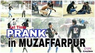 Gambar cover First time PRANK in Bihar  girlfriend ek din ke liye dega    pubg helmet lga kar khelo 
