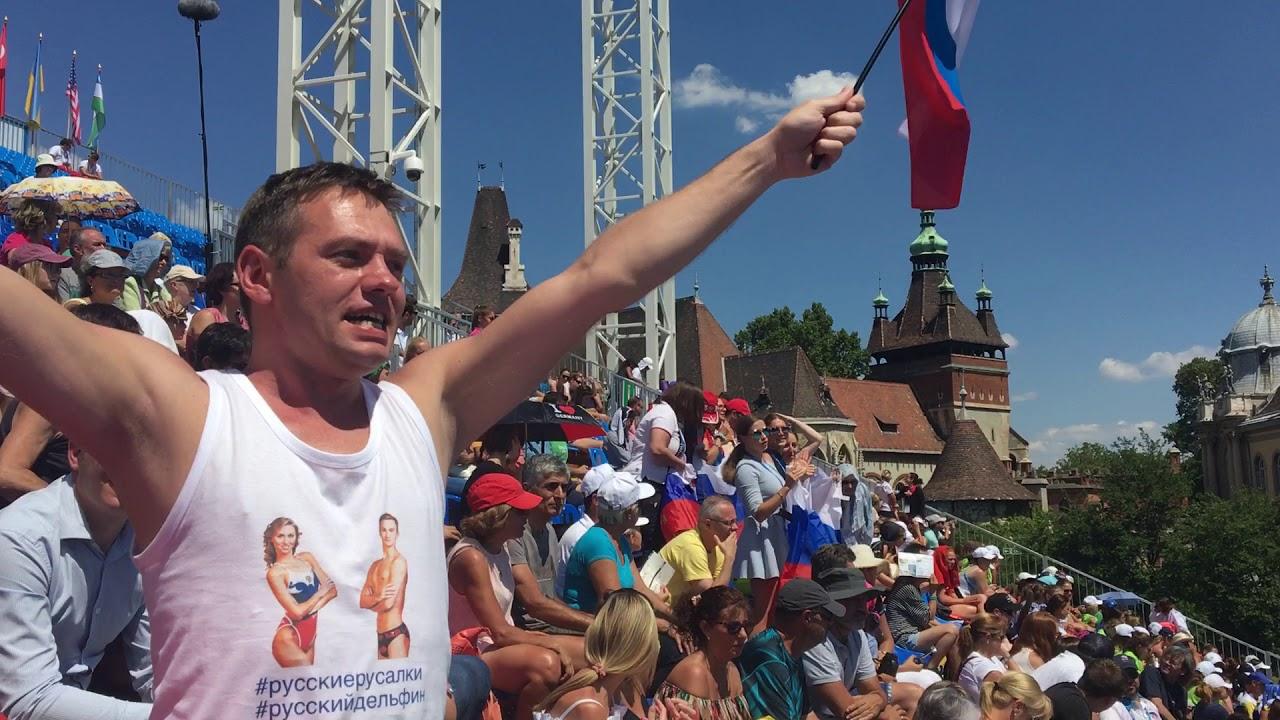 Синхронное плавание МИКСТ ДУЭТ | ТЕХНИКА| | Россия| Чемпионат Мира 2017| Будапешт