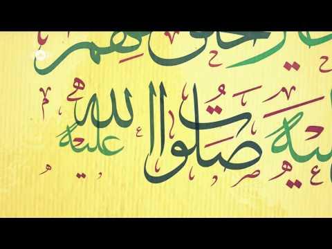 Maher Zain - Maula Ya Salli HD