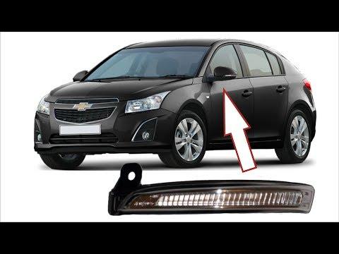 Замена повторителя поворотов в зеркале Chevrolet Cruze