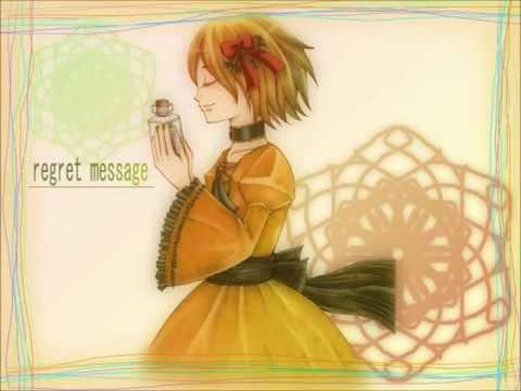 [Kagamine Rin APPEND] Regret Message - Ballad Ver. [Vocaloid Cover]