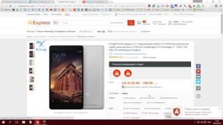 видео Xiaomi MiBand 1 S - групповые покупки с кэшбеком