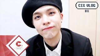 [CIX VLOG] BX | 뮤직뱅크 대기실의 고니?