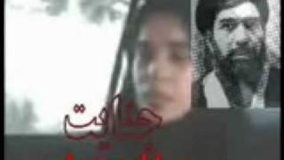 Repeat youtube video تجاوز آخوند بی ناموس به یک دختر بیگناه در ورامین ایران