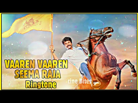 Vaaren Vaaren - Seema Raja   Ringtone Cut   Download Link   Cine Bites