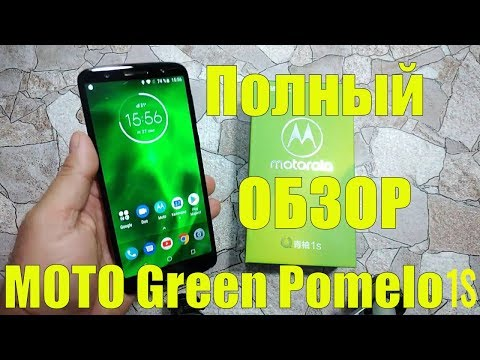 Motorola Moto Green Pomelo 1S / Полный обзор / Игры / Камера