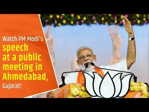 PM Modi addresses Public Meeting at Ahmedabad, Gujarat