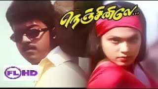 Tamil full movie | Nenjinile | Ft; Vijay |Isha kopikar | Manivannan others