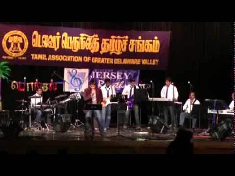 Ninaivellam Nithya Tamil Mp3 Songs Download
