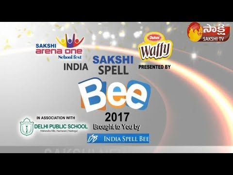 Sakshi India Spell Bee - 2017 || AP Category - 1 || - 28th January 2018