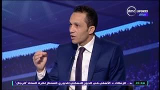 المقصورة - محمد بركات: مشاحنات القمة بتأثر على اللاعيبة و سعد وباسم اكبر دليل