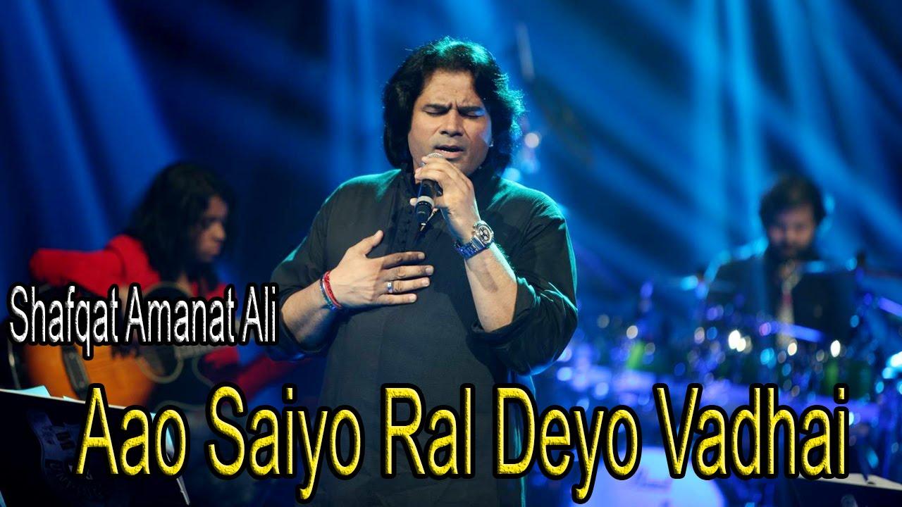 Aavo ni saiyo by diljaan mp3 download