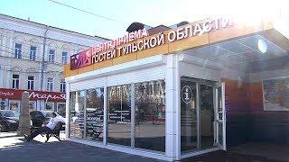 Сюжет ТСН24: Туляки в два раза чаще обращаются в Центр приема гостей, чем туристы
