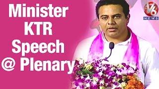 IT Minister KTR speech at TRS Plenary meet in Hyderabad(24-04-2015)
