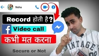 Messenger Video Call Are Secure Or Not | Does Facebook Records Our Private Video Call? Full Explain