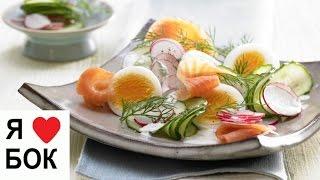 Салат с копченым лососем. Салат с яйцом и свежим огурцом.