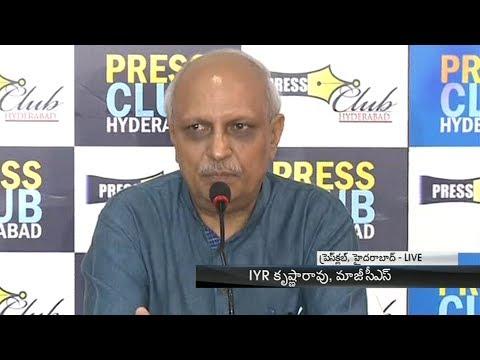 IYR Krishna Rao Press Meet Over Suspension - Watch Exclusive