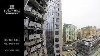 BUSOV HILL (Бусов Хил) – Элитные новостройки в Киеве(, 2017-11-13T14:43:09.000Z)