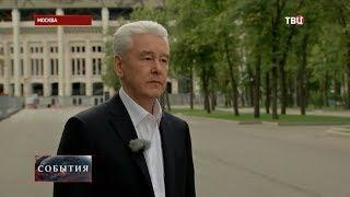 Собянин прокомментировал субботнюю акцию оппозиции в Москве