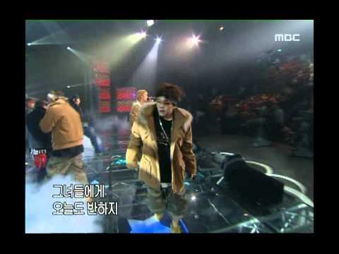 1TYM - Hot, 원타임 - Hot 뜨거, Music Camp 20040117
