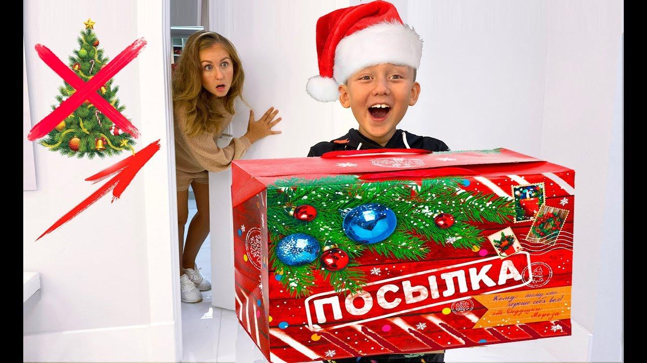 КАК Сеня Смог УКРАСИТЬ дом под Новый Год? Дед Мороз Существует?