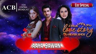Aaya Saawan   Eid Special Telefilm   ACB Drama - 12 August 2019